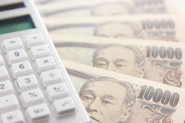 医療費控除 武蔵新城の藤木歯科クリニック