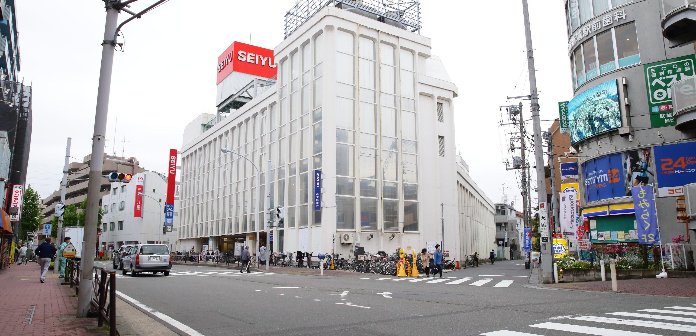 武蔵新城の藤木歯科クリニック|土日祝日も診療
