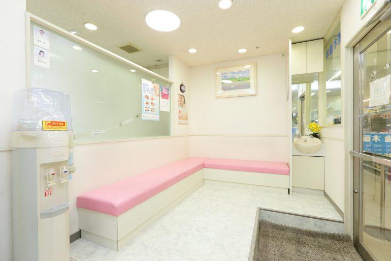 土日祝日|武蔵新城の藤木歯科クリニック