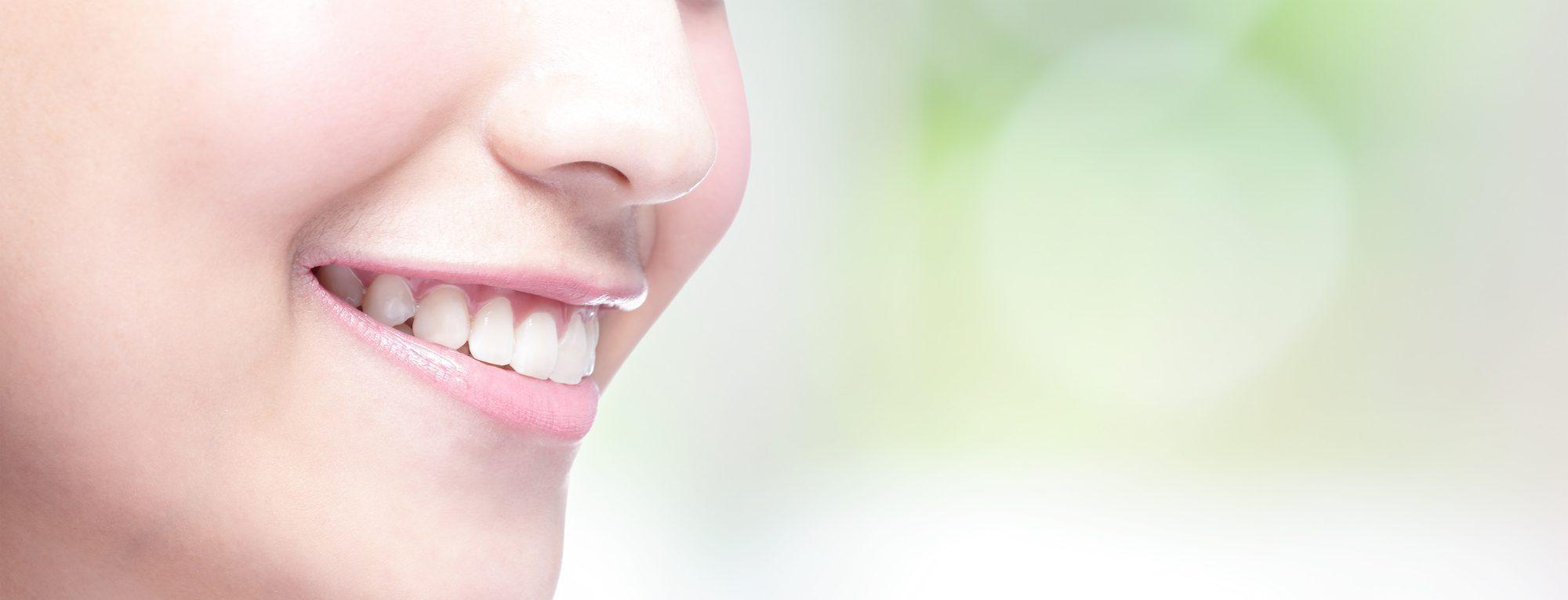 ホワイトニング|武蔵新城の藤木歯科クリニック